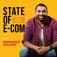 كام شخص بيطلب منتجك بالاسم؟ - حوار مع مروان رمضان من Hitch