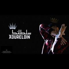 نور الدين الطيار - سلطانك (Audio) Xoureldin