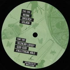 LISZTWAX002 Iner - Dobro    LP (Vinyl Only)