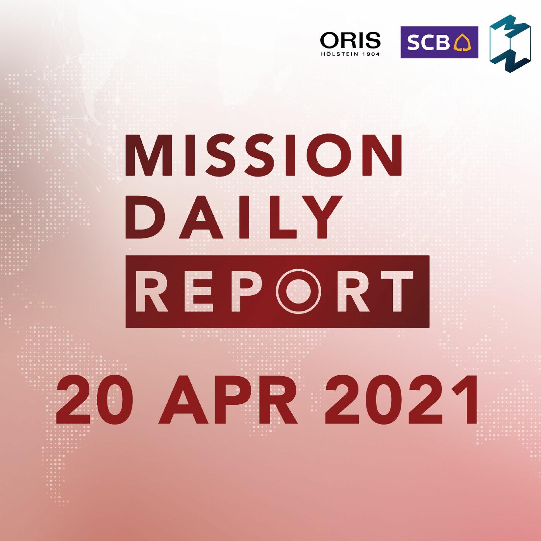 MDR 20 APR 2021