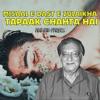 Download Misaal E Dast e Zulaikha Tapaak Chahta Hai | Ahmad Faraz Mp3