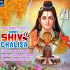 Shree Shiv Chalisa