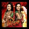 Download Sapna_Babul_Ka...Bidaai_||_serial_song_||_Human_Studio(128k) Mp3