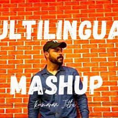 Multilanguage love Mashup - 5 Tracks   Kumaran Jothi