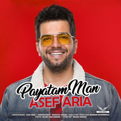 Payatam Man