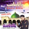 Download Piya Haji Ali Piya Haji Mp3