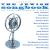 My Yiddishe Momme (Album Version)