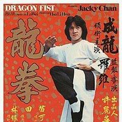 Lost Episode: Dragon Fist!