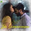 Download Ede Swayamvaram (From