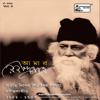 Download Hay Go Byathay Katha Mp3