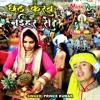 Download Chhath Karab Naihar Se (Bhojpuri Chhath Geet) Mp3