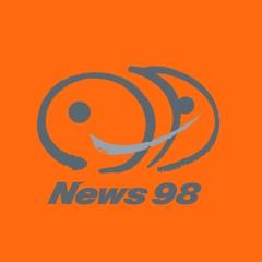 News98 九八新聞台│'21.10.24 重點新聞
