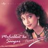 Mohabbat Ke Saagar (Album Version)