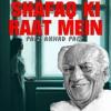 Download Shafaq Ki Raat Mein Jal Bujh Gaya | Faiz Ahmad Faiz Mp3