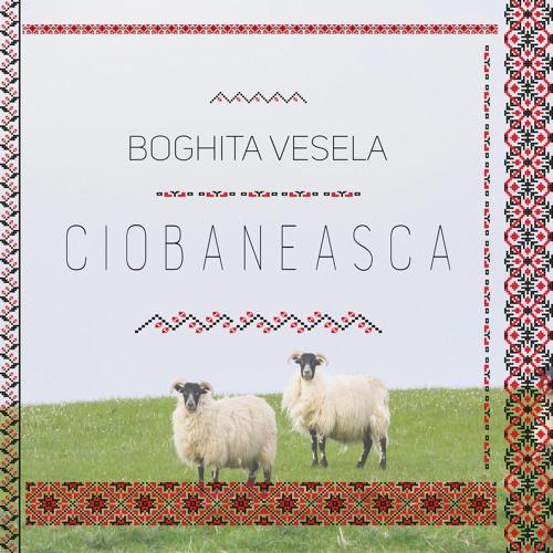 Ciobaneasca