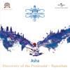 Duma Dum Mast Qalandar (Album Version)