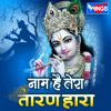 Download Naam Hai Tera Taran Hara (feat. PAMELA JAIN) Mp3