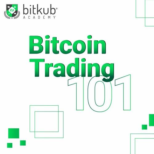 aur btc tradingview