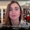 گفتوگوی مهدی موسوی با رویا حکاکیان؛ نویسنده و شاعر
