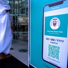 New Scanners Detect Potential Covid Cases in the UAE (17.06.21)