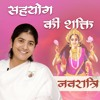 Download Shri Lakshmi Maa - Power to Co-operate Mp3