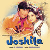 Kiska Rasta Dekhe (Joshila / Soundtrack Version)