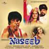 Chal Mere Bhai (Naseeb / Soundtrack Version)
