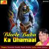Chal Ghota Bhaag Ka La Le Bhole Nath Ke Liye (Bhola Shiv Nath)