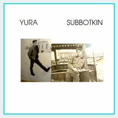 Michael Barabie - Yura Subbotkin