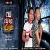 Download مهرجان ليله ورا ليله هرزيكو - المهرجان اللي مكسر شوارع وتكاتك مصر 2021 Mp3
