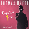 Craving You (feat. Maren Morris)