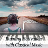 """Serenade No. 13 in G Major, K. 525, """"Eine kleine Nachtmusik"""": I. Allegro"""