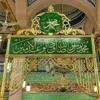 Download جزاك الله يا مختار عنا - سيدي باسم جمال (24-8-2019) Mp3