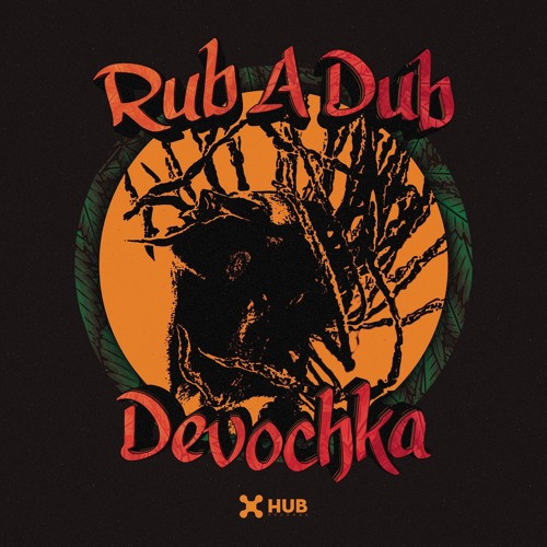 Rub A Dub (Club Mix)