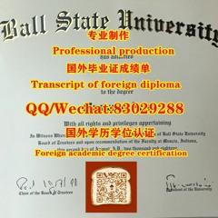 Ball SU文凭证书『Q微83029288』仿制波尔州立大学毕业证仿制Ball SU大学毕业证办理Ball SU本科文凭证书 办Ball SU留服认证在线办理Ball State