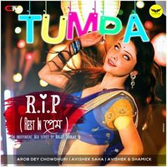 O Tumpa  Sona (H.Q)- Arob Dey - Bengali Song