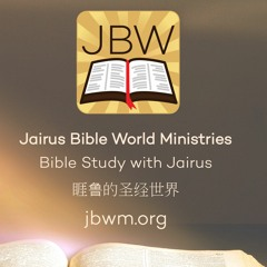Bible Study With Jairus - ACTS 11