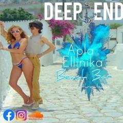 Deep End - Apla Ellinika Beach Bar
