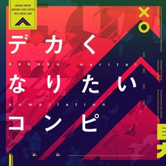 KURORO - Glorious [FREE DL]