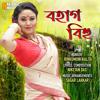 Download Bohag Bihu Mp3