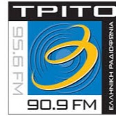"""29  10 20 Radio Program """"A Pallet of Sound Colours"""" on Third Channel -ERT"""