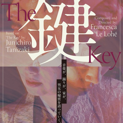 THE鍵KEY_Tokyo 2019: Revised Premiere