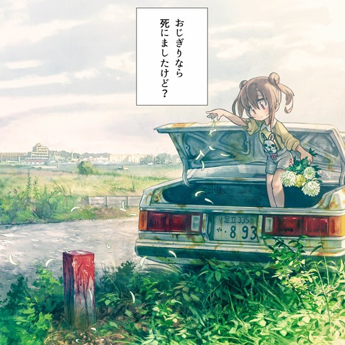 Download OZIGIRI - おじぎりなら死にましたけど?(OZIGIRI NARA SHINIMASHITAKEDO?) mp3