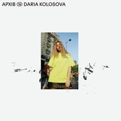 APXIB ⑯ DARIA KOLOSOVA