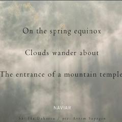 Naviarhaiku 403 On The Spring Equinox