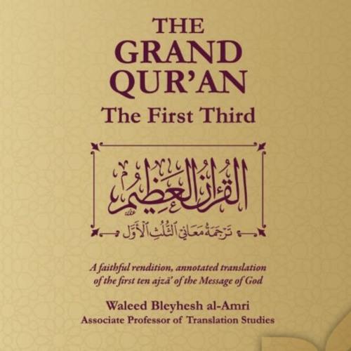 Th GRAND QUR'AN