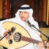 Download الغزال العارضية - محمد عبده || جلسة المغرب 2004 Mp3