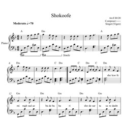 نت پیانو شکوفه ویگن