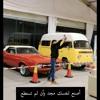Download اللهم اغفر لإخي محمد دعاء الفرج اجمل دعاء ياودود يا ذا العرش المجيد Mp3