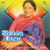 Gori Tore Nain Kagar Bin Kare (Thumri) (Pillu Thumri) (Album Version)